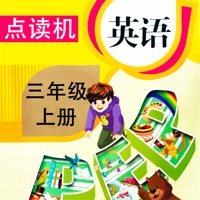 Codes for PEP人教版小学英语三年级上册同步教材点读机 Hack