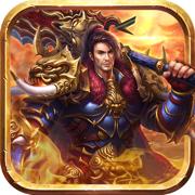 Flame Warrior!