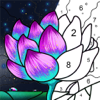 Paint By Number: Coloring Book - DAILYINNOVATION CO., LIMITED