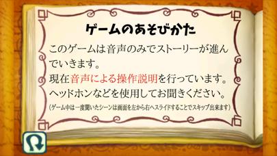 アクティブサウンドドラマ1 童話三部作のおすすめ画像2