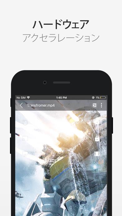 PlayerXtreme Media Playerのおすすめ画像2