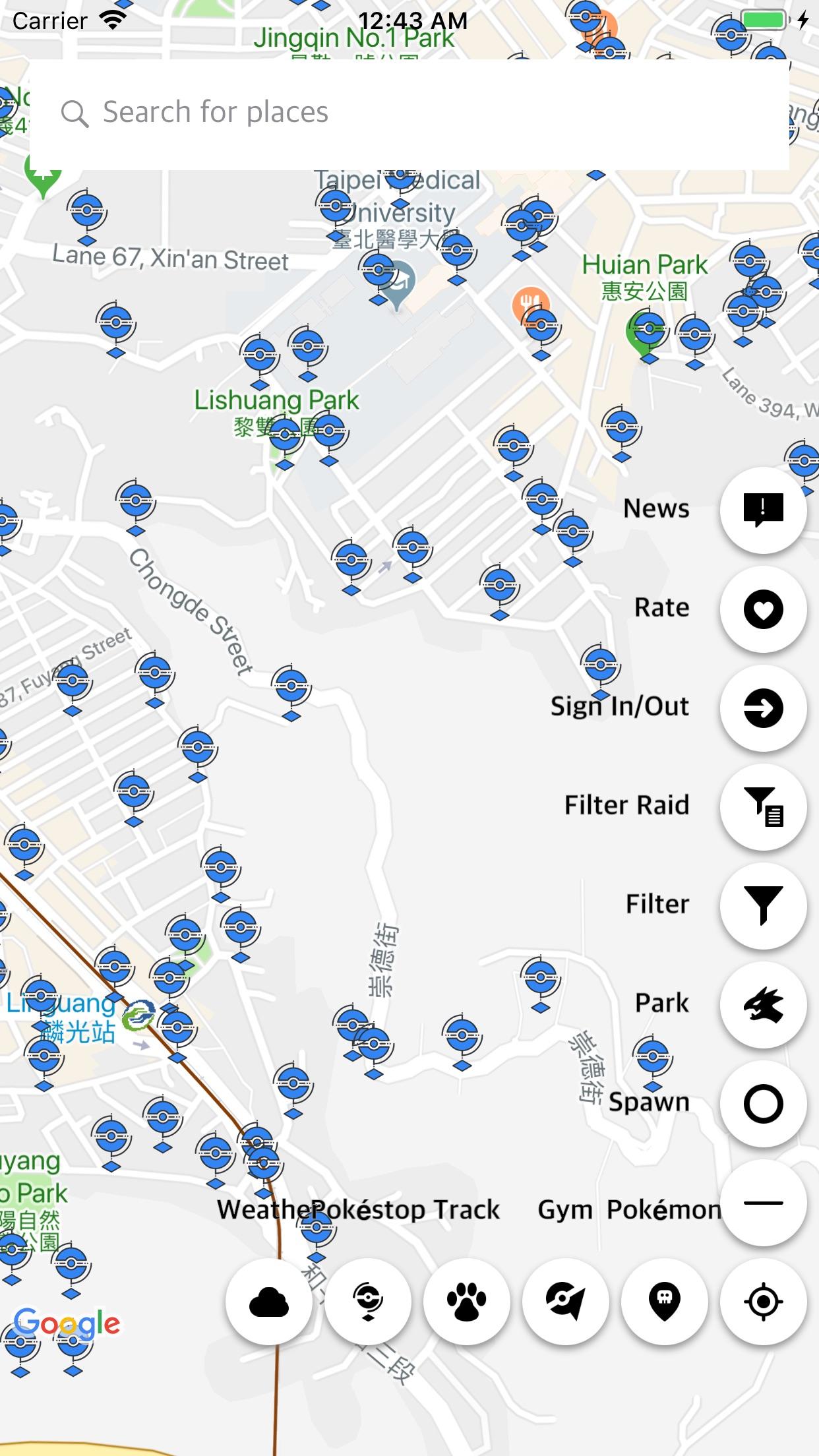 WeCatch - Radar & Map Screenshot