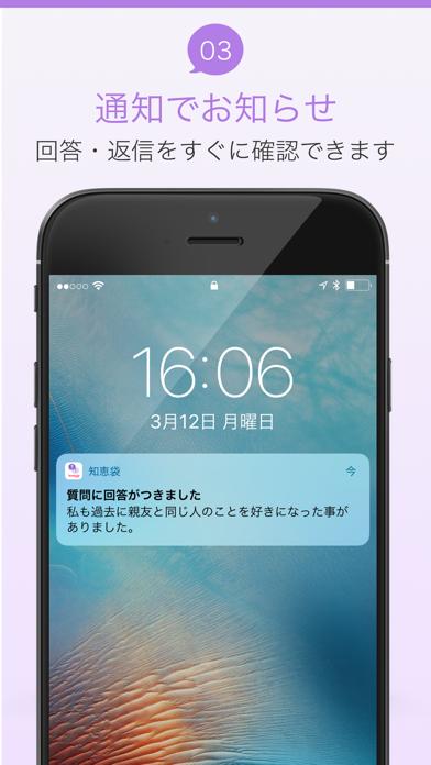 Yahoo!知恵袋 ScreenShot4