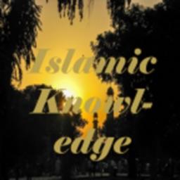 Islam Knowledge test