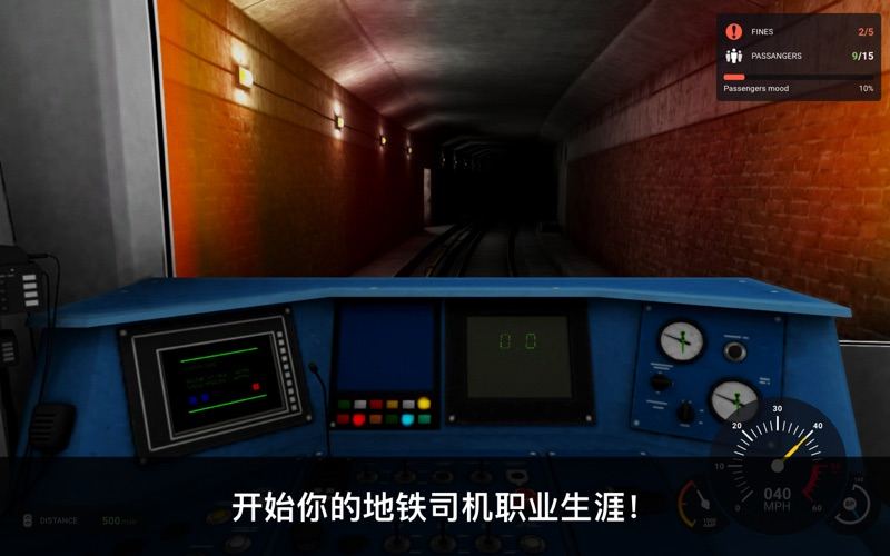 Subway Simulator 3D – 世界地铁