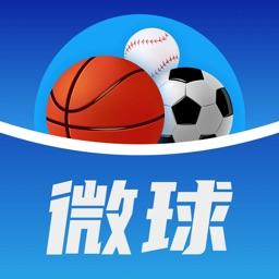 微球体育-足球篮球体育App