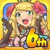 ケリ姫スイーツ - iPadアプリ