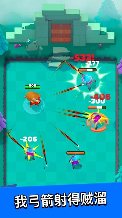 弓箭传说 screenshot-1