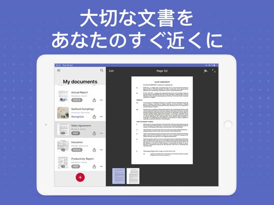 FineScanner PRO - OCR搭載書類 appのおすすめ画像8
