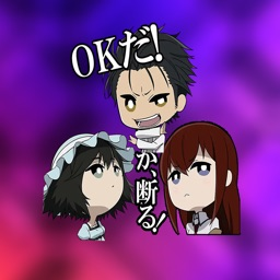 Steins cute stickers Gate