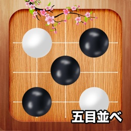 Gomoku 5 in a row (Gobang)