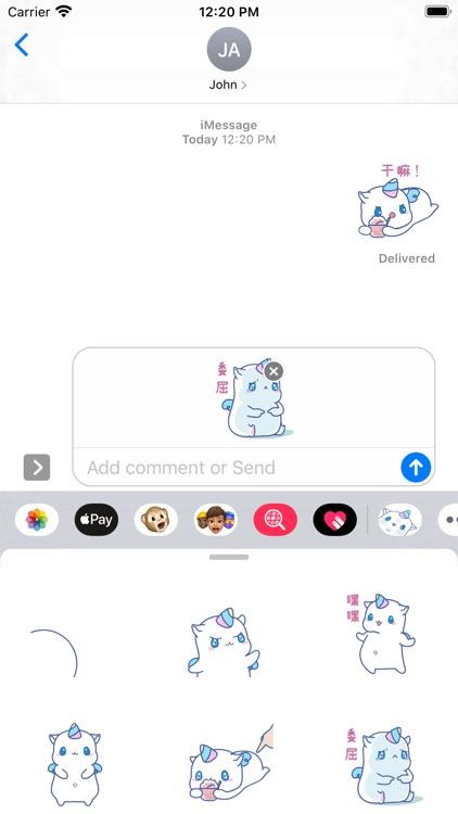 萌小角 screenshot-4
