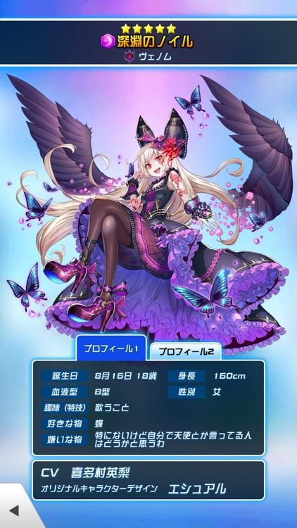 ホップステップジャンパーズ screenshot-4