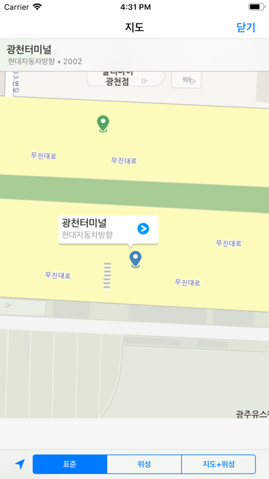 GwangJu Bus for Windows