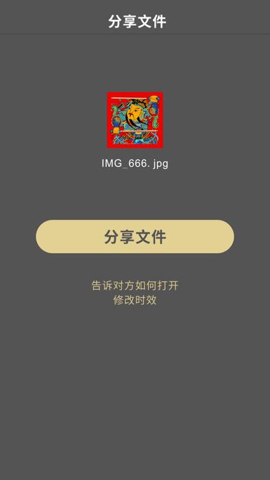 鹏保宝(PBB Reader) screenshot four
