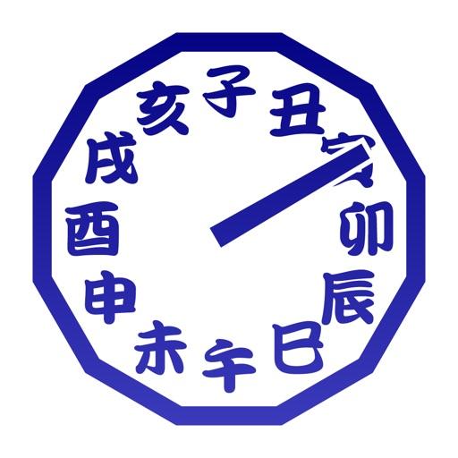 Old Japanese Clock