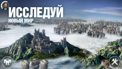 Скриншот №5 к Dawn of Titans военная РТС