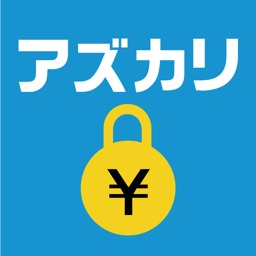 Sns取引のお金のやりとりなら アズカリ By Wavedash Co Ltd