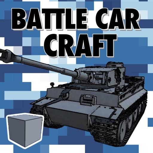 战车工艺 电脑版icon图