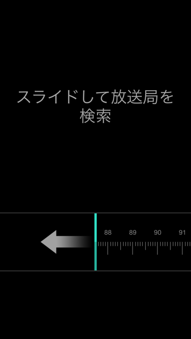 RadioApp - A Simple Radioのおすすめ画像7