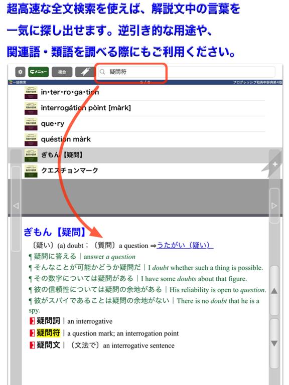 https://is3-ssl.mzstatic.com/image/thumb/Purple123/v4/32/68/7f/32687fd8-3ddc-7114-61e9-57e9c03cbb4b/pr_source.png/576x768bb.png
