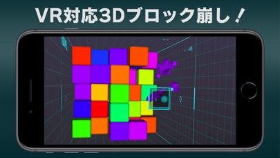 FuJunのスクリーンショット1