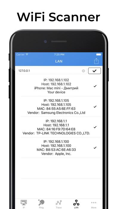 IP Tools: Network Scanner Screenshots