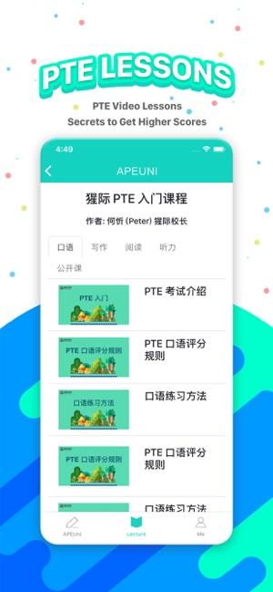 PTE Exam Practice - APEUni on the App Store