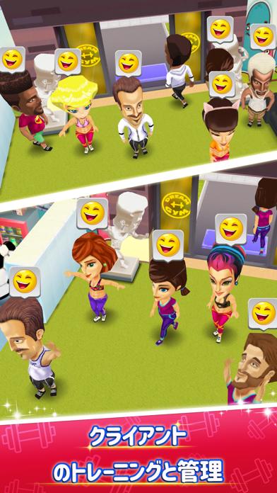 My Gym:フィットネススタジオマネージャー ゲームのスクリーンショット1