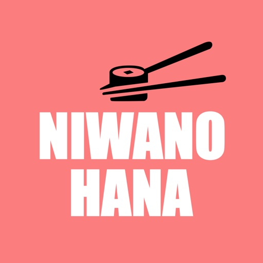 Niwano Hana