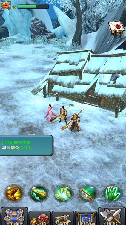剑荡武林-正版国风武侠游戏 screenshot-8