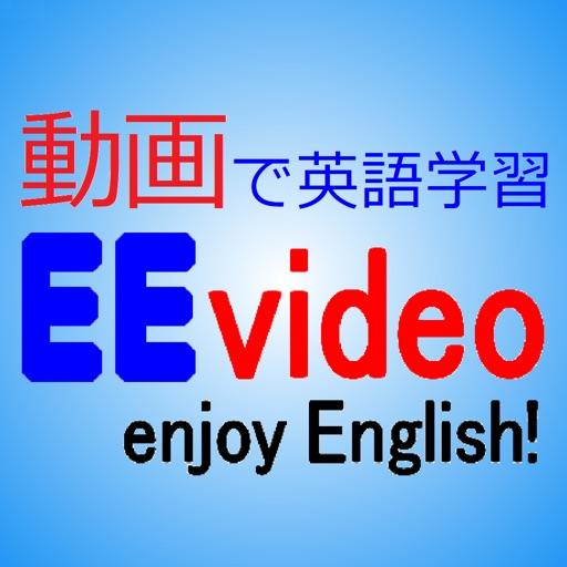 字幕付きニュース動画で英語学習!EEvideo