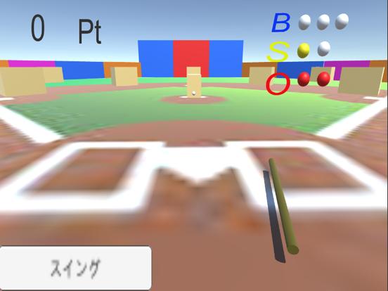 リアル野球盤 screenshot 4