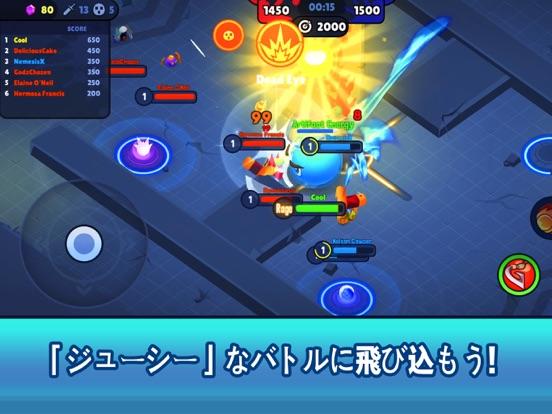 Battle Balls Royaleのおすすめ画像1