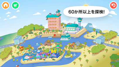 Screenshot for Toca Life: World in Japan App Store