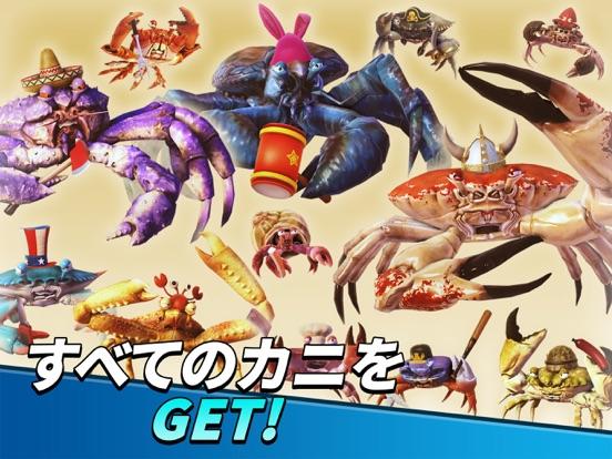 King of Crabsのおすすめ画像2
