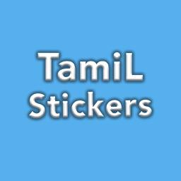 Tamil Emoji Stickers