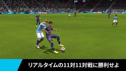 FIFAサッカーのおすすめ画像1