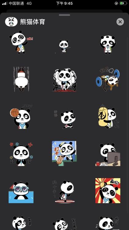 熊猫体育stickers screenshot-3