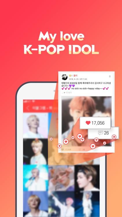 Kpop Idol CHOEAEDOL screenshot-5