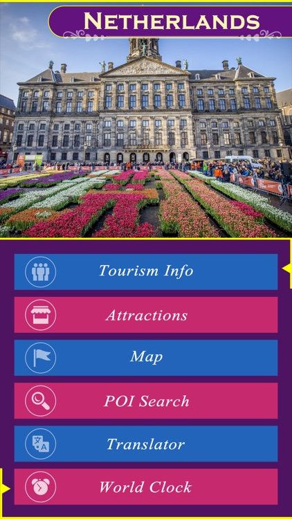 Netherlands Tourism screenshot-1