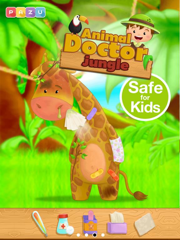 子供向けのジャングル獣医ゲーム Animal Doctorのおすすめ画像2