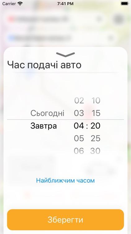 TaxOn screenshot-3