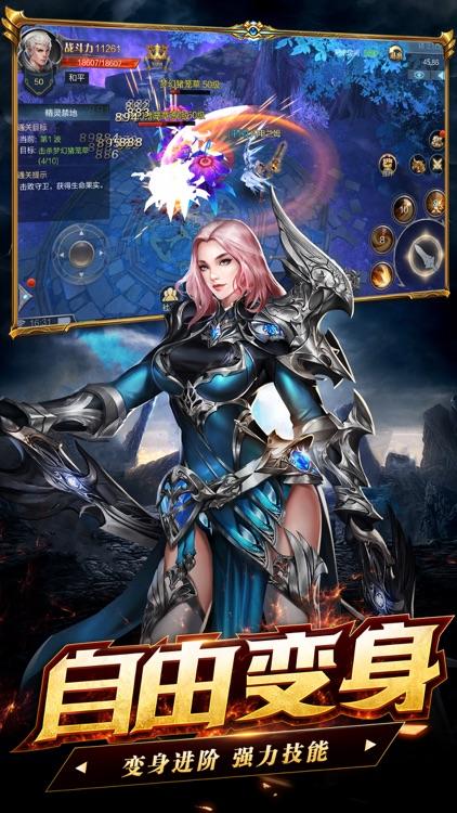 魔神世界之荣耀对决 screenshot-3