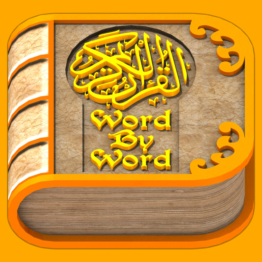 Quran Word by Word