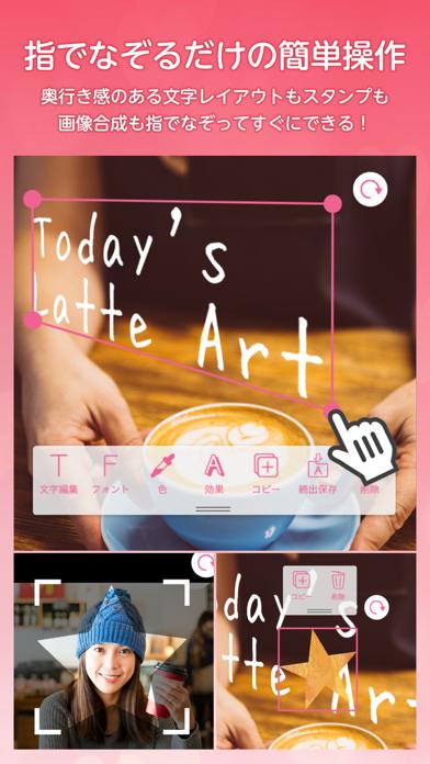PERSTEXT Cute(パーステキストキュート)のおすすめ画像3