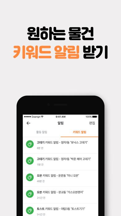 다운로드 앱 PC 용