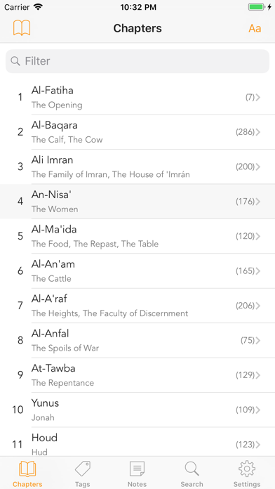 Quran Notes screenshot one
