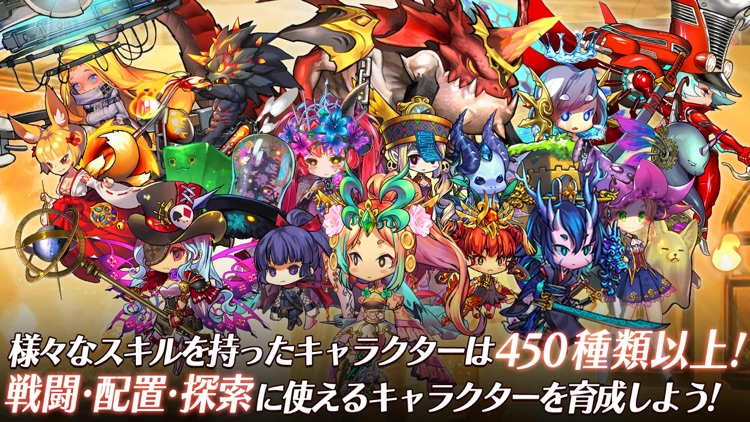 ロード オブ ダンジョン 【LoD】
