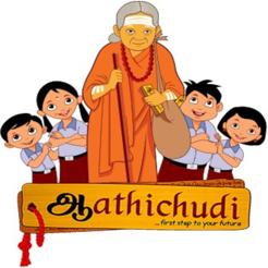 Aathichoodi by Avvaiyar
